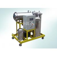 China Automatic Fire Fesistant Oil Purification Machine With Interlocked Protective System wholesale