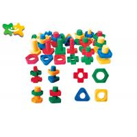 China Functional Kindergarten Learning Toys Combination Stitching Plastic Non Toxic wholesale
