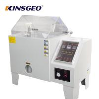 China Salt Spray Test Equipment For painting 600L 120 & 100 & 50cm 1φ 220V / 50HZ wholesale