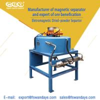 China Mineral Processing Magnetic Separator Machine Magnetic Field Strength 3T wholesale