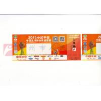 China Eco - Friendly Event Ticket Printing Services , Movie / Bus Custom Ticket Printing wholesale