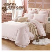 China Modern Style All Cotton Bedspreads , Softest 100 Cotton Full Size Bed Sheets wholesale