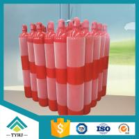 China Speciality Gas CH4 Gas Methane Prices wholesale