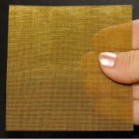 China Brass Wire Cloth wholesale