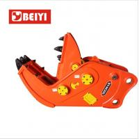 Buy cheap Hydraulic concrete cutter DH225 Excavator hydraulic pulverizer steel bar breaker from wholesalers