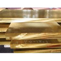 China C23000 Solid Copper Sheet Cu 84.0-86.0 Optional Status Hardware Accessories wholesale