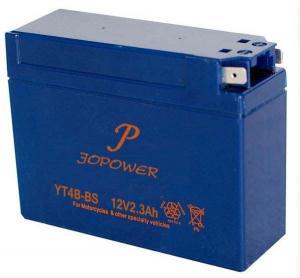 China 12V2.5AH Motorcycle Battery wholesale