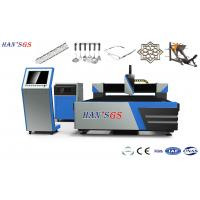China 3~5MM Stainless Steel Laser Cutting Machine , 500W to 3000W CNC Metal Laser Cutter wholesale