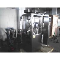 Buy cheap NJP Fully Automatic Hard Gelatin Capsule Machine Noise Standard < 75dB from wholesalers