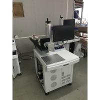 Quality Lowest price Co2 laser marking machine 30w 40w Glass tube for wood plastic leather wholesale