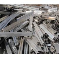 Quality Aluminium scrap for sale