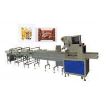 China Biscuit Creaker Automatic Packing Machine Auto Feeding System Motor Control wholesale