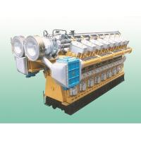 Quality 2500 KVA 600 Rpm Industrial Marine Diesel Generator Sets for sale