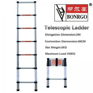 China 7 Step Aluminium Telescopic Ladder wholesale