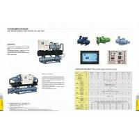China 100 Hp Industrial Refrigeration Systems , Cooler Refrigeration System wholesale