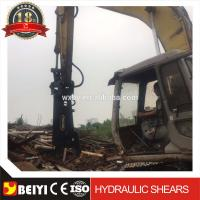 China BY-CS250RT Hydraulic scrap metal cutter for 6-40T excavator used/scrap sheet cutting scrap with factory price wholesale