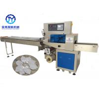 China Full Automatic Face Mask Packing Machine For Kn95 N95 Mask Safety Operation wholesale