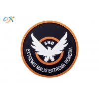 China Logo Hook And Loop Velcro PVC Rubber Patch For Garment , Eco - Friendly wholesale