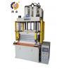 China 50T Industrial Hydraulic Press Machine , PLC Control Hydraulic Steel Press wholesale