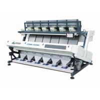Quality High Tech Automatic CCD Grain Sorting Machine With Phoenix Camera for sale