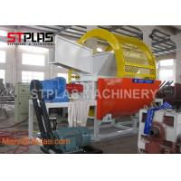 China Recycling Plant Used Tire Rubber Shredder For Sale wholesale