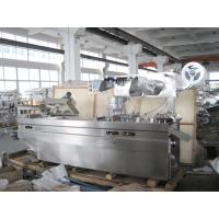 Buy cheap Blister Pack Sealing Machine For Capsule Tablet Pill Chewing Gum Granule from wholesalers
