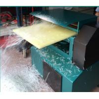 China 500mm or 630mm width plastic planing machine for PP, PE, nylon,Seesaw, used rubber sheet wholesale