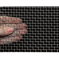 China FeCrAl 1Cr13Al4 Wire Mesh wholesale