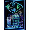 Buy cheap Led Menu Board from wholesalers
