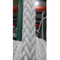 China 12 ply soft rope wholesale