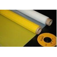 Quality Polyester Screens for Silk Printing Of Textile Machinery Spare Parts for sale