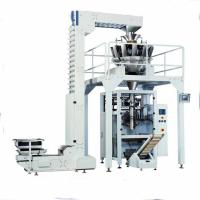 China Automatic packing melon seeds filling sealing machine Automatic packing oat flake filling sealing machine wholesale