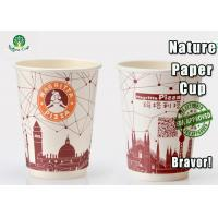 China Recyclable Coffee PLA Paper Cups 8 Oz Biodegradable Custom Printing wholesale
