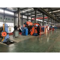 China Multi - Function Cable Forming Machine For Power Cable Data Cable 13.9-33.1RPM wholesale