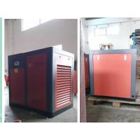 Quality 55KW Screw Type Oil Free Air Compressor / Industrial Oilless Air Compressors 75HP for sale