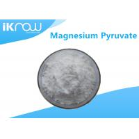 China Nutritional Ingredient Magnesium Pyruvate Raw Supplement Powders CAS 81686 75 1 wholesale