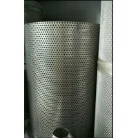 1mm thickness Stainless Steel /galvanized Perforated Metal Mesh Coil