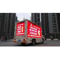 Buy cheap IP68 P6 Waterproof Mobile  Advertising  Truck Mounted Led Display PH 6mm Aluminum Alloy from wholesalers