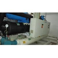 Buy cheap 1419KW R134A Flooded Water Cooled Screw Chiller COP 5.8 Energy Saving from wholesalers