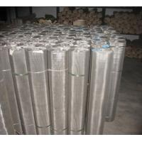 China Super Duplex 2304 Stainless Steel Wire Mesh/Screen wholesale