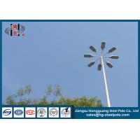 Buy cheap Polygonal HDG 50m Flood Light Poles High Mast for Motoway Lighting from wholesalers