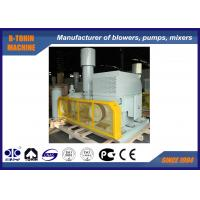 Quality 250KW Roots Rotary Lobe Blower , 6000m3/hour 100KPA high pressure blower wholesale