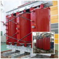 China Dry Cast Resin Transformers 20kV - 100kVA Low Voltage Two Winding wholesale