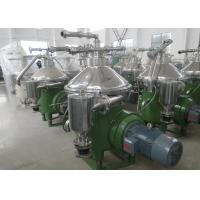 Quality PLC Control Disk Bowl Centrifuge , Centrifugal Oil Separator For Fish Meal for sale