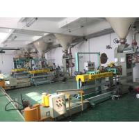 Quality CE Approval China DCS-50F Powder Bagging Machine ,High Accuracy! wholesale