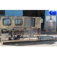 China 3-in-1 Filling Machine wholesale