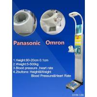 China Pharmacy / Hospital Height And Weight Measuring Scale With Multi Language wholesale
