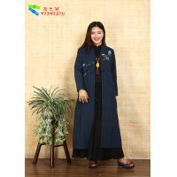 China Dustproof Traditional Chinese Tang SuitCoat , Winter Ladies Embroidered Coats wholesale