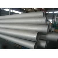 China High Precision Thin Wall Steel Tubing , 2.5 Inch High Pressure Stainless Steel Tubing wholesale