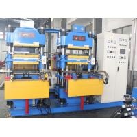 Buy cheap Durable Rubber Injection Moulding Machine Producing Pink And Blue Silicone Hot from wholesalers